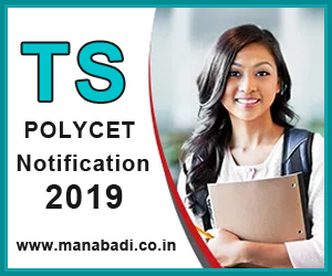 Telangana POLYCET Notification 2019