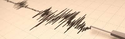 Fuerte temblor de tierra estremece el Norte de República Dominicana