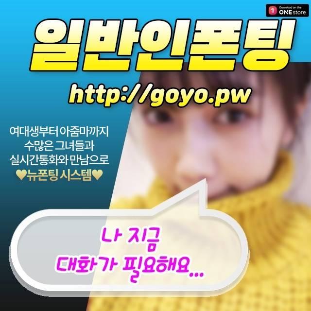 숭의동우산수리