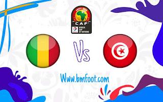 مشاهدة مباراة تونس مالي مباشر