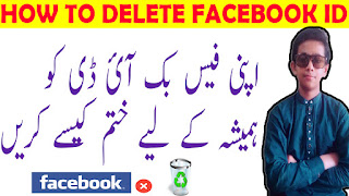 How To Delete Facebook Account / ID Permanently in 2020-Technical MMUB