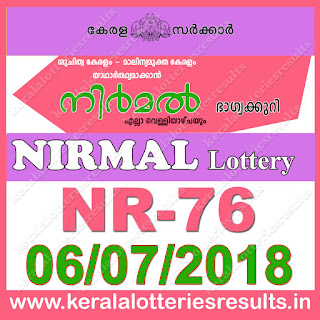 "kerala lottery result 6 7 2018 nirmal nr 76"", nirmal today result : 6-7-2018 nirmal lottery nr-76, kerala lottery result 06-07-2018, nirmal lottery results, kerala lottery result today nirmal, nirmal lottery result, kerala lottery result nirmal today, kerala lottery nirmal today result, nirmal kerala lottery result, nirmal lottery nr.76 results 6-7-2018, nirmal lottery nr 76, live nirmal lottery nr-76, nirmal lottery, kerala lottery today result nirmal, nirmal lottery (nr-76) 06/07/2018, today nirmal lottery result, nirmal lottery today result, nirmal lottery results today, today kerala lottery result nirmal, kerala lottery results today nirmal 6 7 18, nirmal lottery today, today lottery result nirmal 6-7-18, nirmal lottery result today 6.7.2018, nirmal lottery today, today lottery result nirmal 6-7-18, nirmal lottery result today 6.7.2018, kerala lottery result live, kerala lottery bumper result, kerala lottery result yesterday, kerala lottery result today, kerala online lottery results, kerala lottery draw, kerala lottery results, kerala state lottery today, kerala lottare, kerala lottery result, lottery today, kerala lottery today draw result, kerala lottery online purchase, kerala lottery, kl result,  yesterday lottery results, lotteries results, keralalotteries, kerala lottery, keralalotteryresult, kerala lottery result, kerala lottery result live, kerala lottery today, kerala lottery result today, kerala lottery results today, today kerala lottery result, kerala lottery ticket pictures, kerala samsthana bhagyakuri"