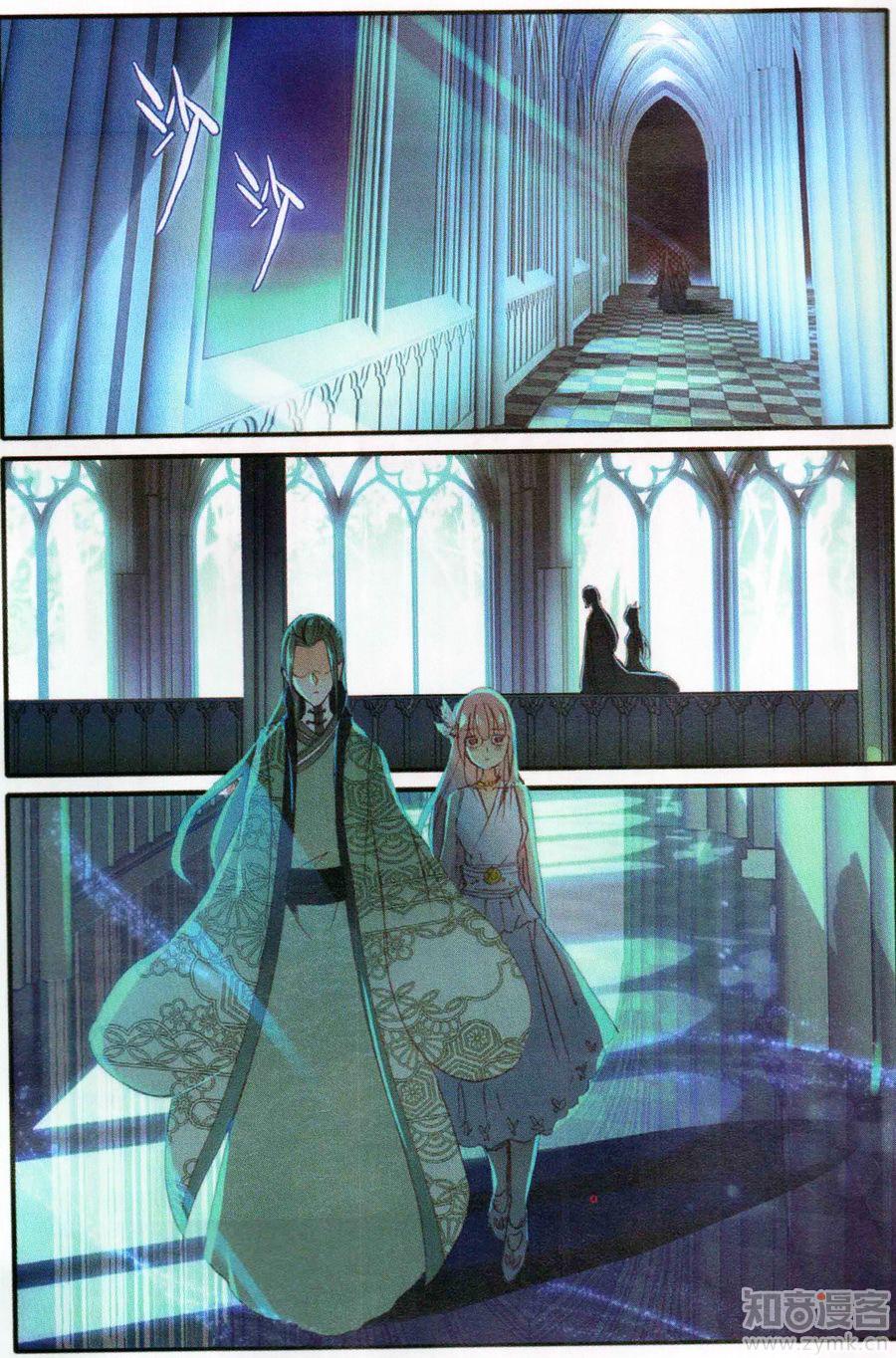 อ่านการ์ตูน The Magic Chef of Ice and Fire S2 9 ภาพที่ 12