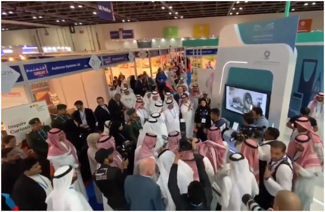 المدرسة الافتراضية السعودية