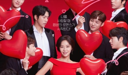 Download To All The Guys Who Loves Me Batch Subtitle Indonesia