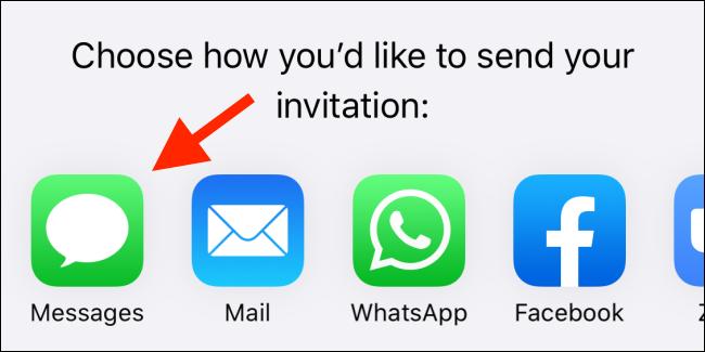 اضغط على تطبيق الرسائل