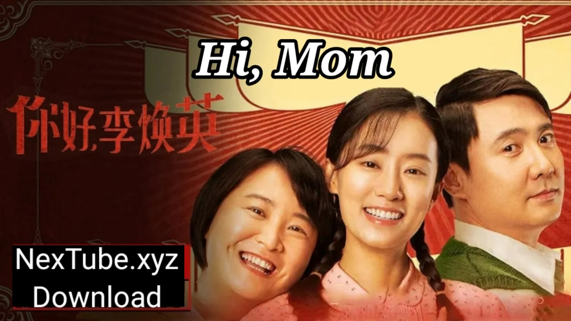 hi mom chinese movie netflix