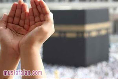 doa haul jamak