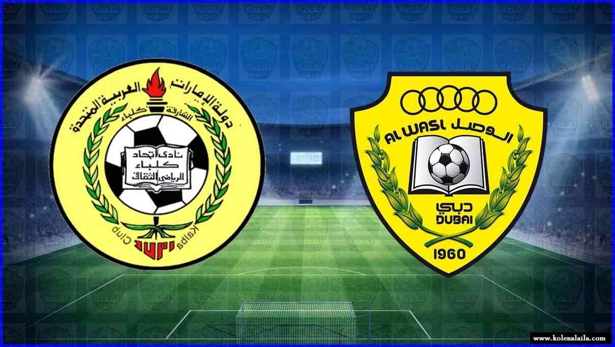 مباراة الوصل وإتحاد كلباء دوري الخليج العربي الاماراتي 19-02-2021