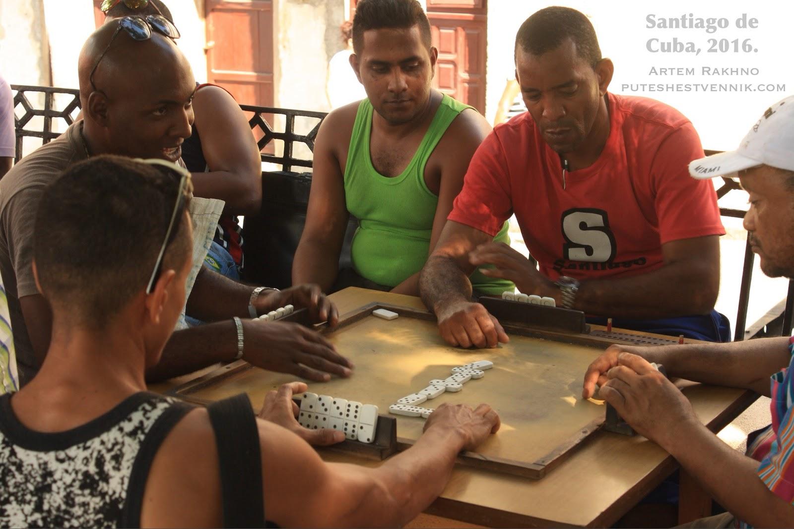 Кубинцы играют в домино