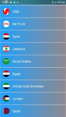 تح تحميل تطبيق Drama live  tv افضل تطبيق مشاهدة القنوات العربية المشفرة و المفتوحة