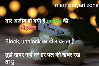 https://merishayarizone.blogspot.com/2021/06/manane-wali-shayari-for-gfbf-koi-q-ruth.html