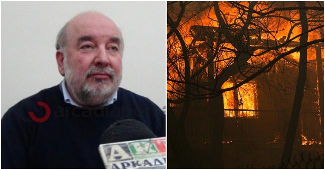 Απίστευτη δήλωση από στέλεχος του ΣΥΡΙΖΑ: «Βάζουν φωτιές και καίνε ανθρώπους για να ρίξουν την κυβέρνηση»