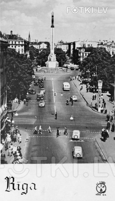 """1950-е годы. Рига. Улица Ленина. Часы """"Лайма"""""""