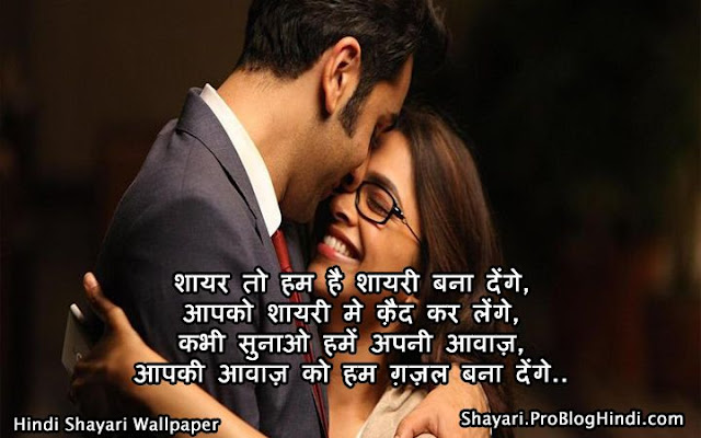 hindi love shayari wallpaper gallary