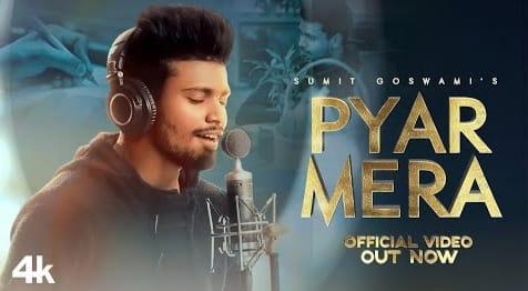 प्यार मेरा Pyar Mera Lyrics in Hindi - Sumit Goswami