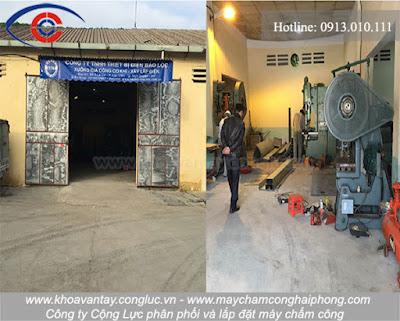 Lắp đặt máy chấm công vân tay tại công ty Thiết Bị Điện Bảo Lộc, Trần Khánh Dư, Hải Phòng.