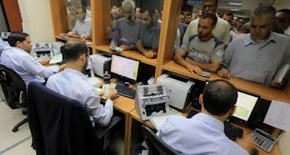 سيتم صرف رواتب موضفي غزة يوم الخميس %50