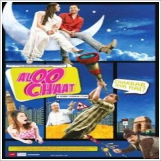 Aloo Chaat (2009)
