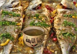 بهارات السمك وتتبيلة السمك  بالصور والمقادير