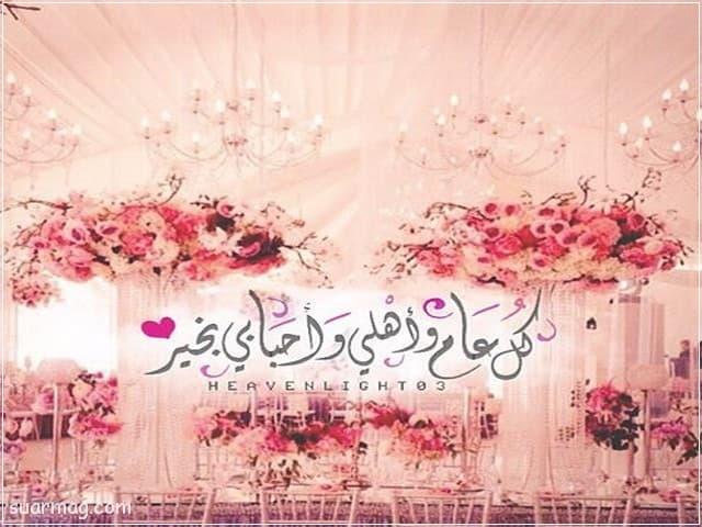 بوستات عيد الفطر 11   Eid Al-Fitr Posts 11