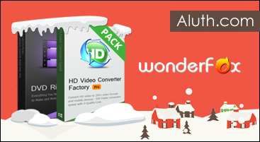 Christmas software giveaway