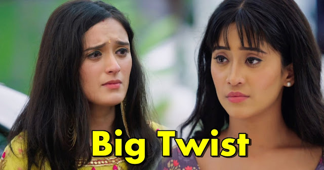 Big Twist : Vedika's fear blasts as tears infront of Naira in Yeh Rishta Kya Kehlata Hai