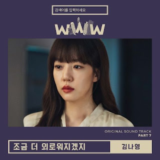 [Single] Kim Na Young – Search WWW OST Part 7 full zip rar m4a 320kbps