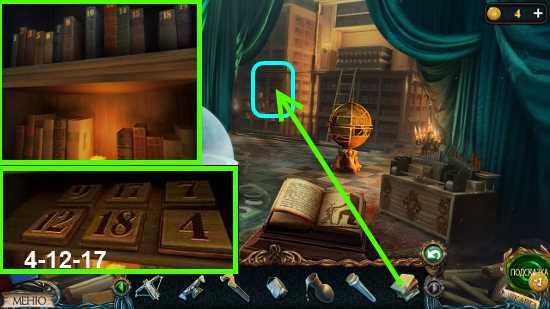 установка книг и набор кода для открытия дверей в игре затерянные земли 3
