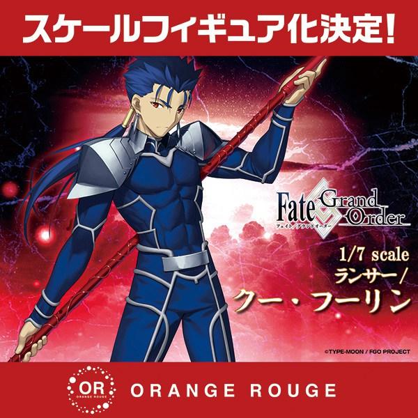 Lancer 1/7 da Fate/Grand Order