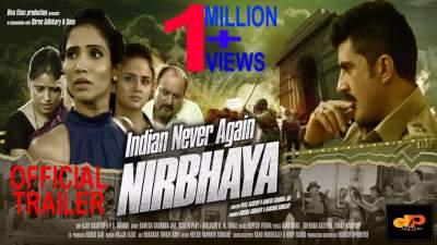 Indian Never Again Nirbhaya 2018 Hindi 480p Full Movies HDRip