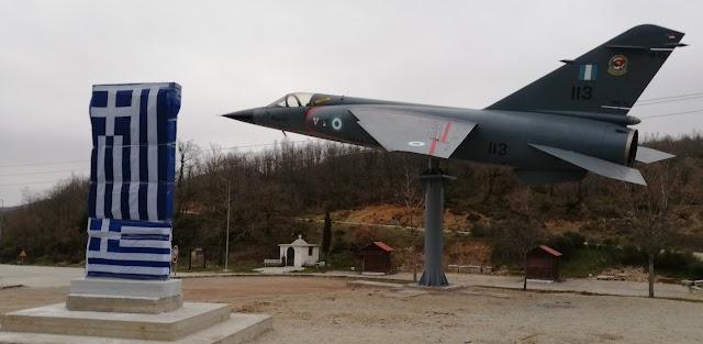Έτοιμο το μνημείο προς τιμήν του Ήρωα Πιλότου Γιώργου Μπαλταδώρου