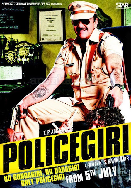 Sanjay Dutts Upcoming 'Policegiri' first look poster