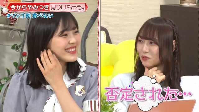 Yumiki Nao to Yamitsuki-chan #06