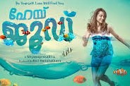 Hey Jude 2018 Malayalam Movie Watch Online
