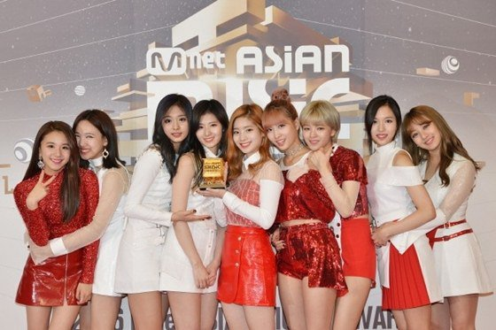 TWICE Song of the Year & Best Female Group