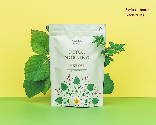 Faberlic Травяной сбор «Очищение. Утро» Detox Morning (Артикул: 15672) - отзывы с фото