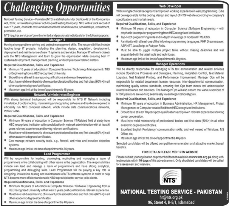Latest NTS Jobs 2019
