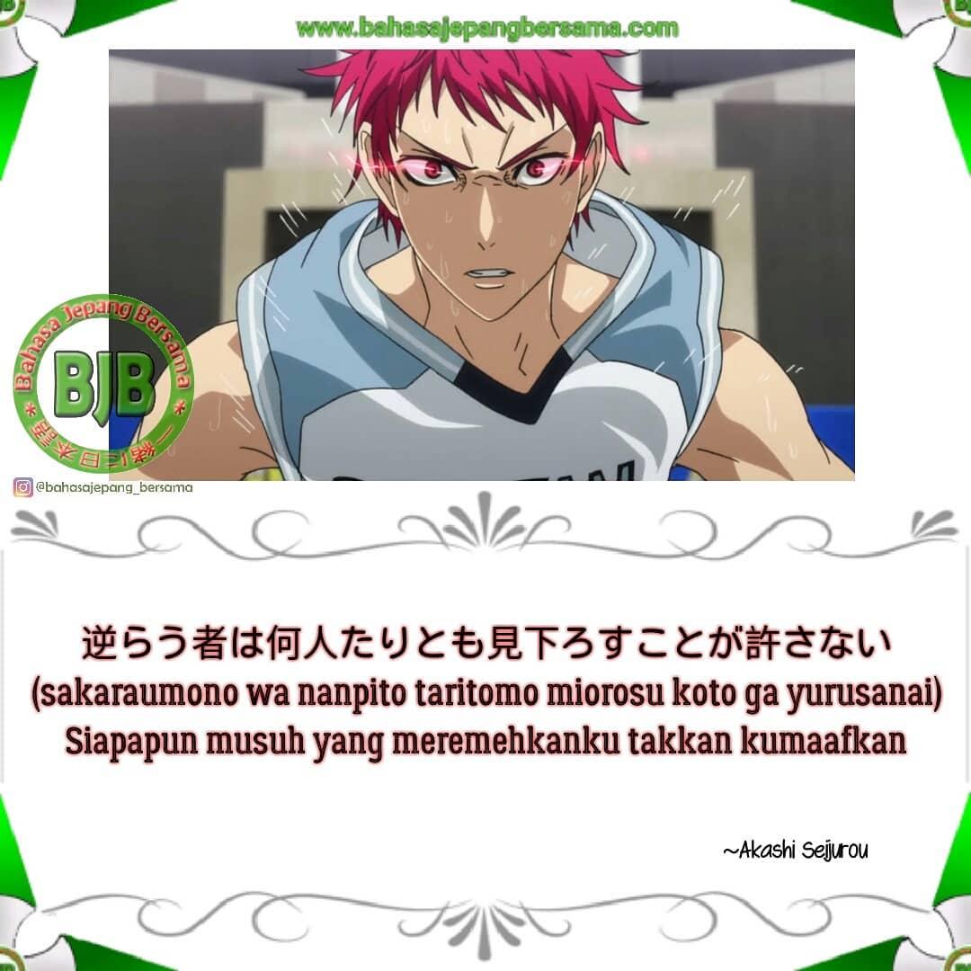 Belajar Bahasa Jepang Dari Anime Kiseki No Sedai Quotes Å¥‡è·¡ã®ä¸–代の名言 Belajar Bahasa Jepang Bersama Online Gratis