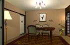 Ichima Room14  walkthrough