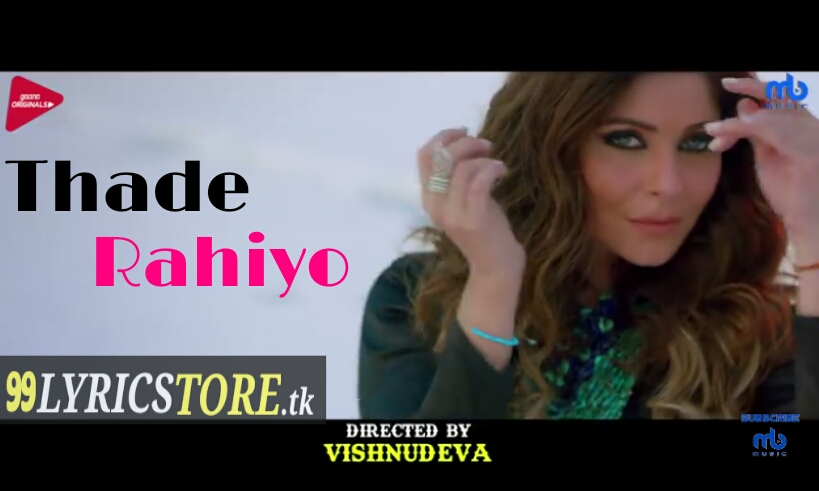 Kanika Kapoor new song lyrics, meet bros song lyrics, latest song lyrics
