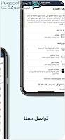 تحميل تطبيق امازون للتسوق للهاتف