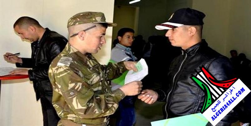 الخدمة الوطنية في الجزائر