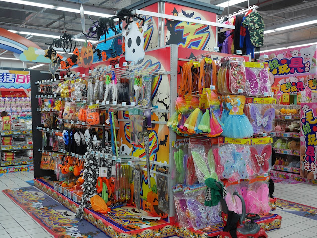 Display of Halloween items for sale at an RT-Mart in Zhongshan
