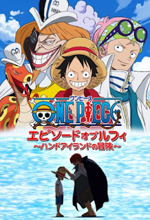 Download One Piece Episode Spesial 6 : Episode Luffy