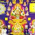 कुण्डली में ग्रह उच्च-नीच अथवा एक दुसरे के शत्रु-मित्र कैसे एवं सूर्य कि स्थिति ।। Kundali Me Graho Ki Sthiti And Surya.