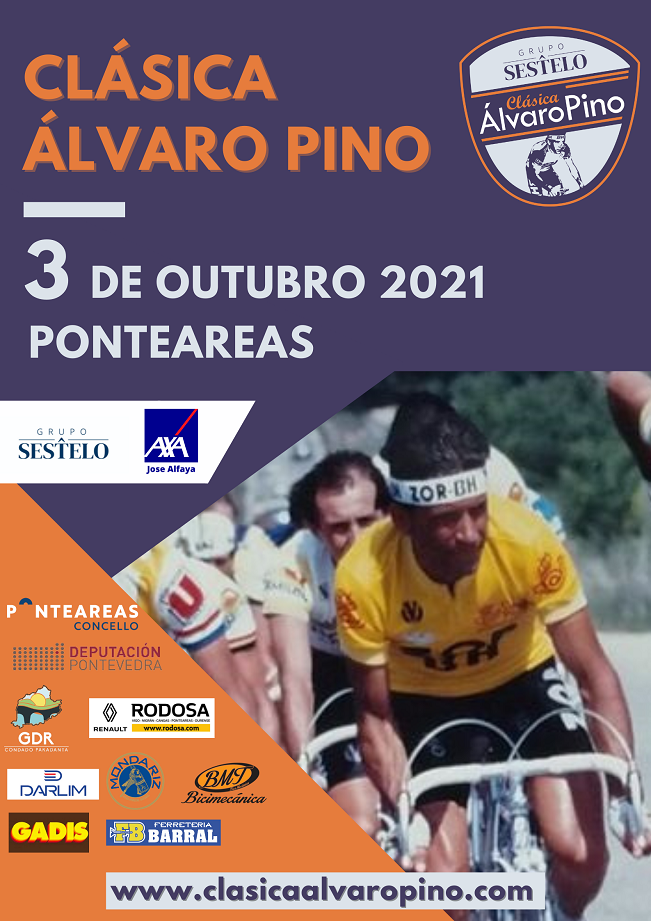 La Clásica Álvaro Pino vuelve a Ponteareas