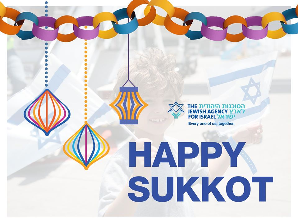 Sukkot Wishes Awesome Picture