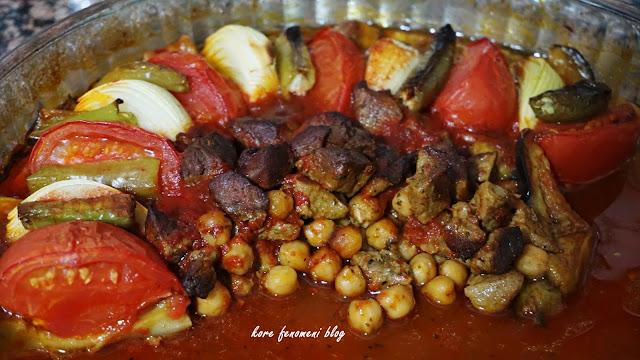 ramazan kebabı etli kebap