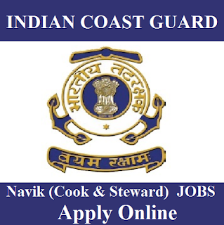 Indian Coast Guard, Ministry of defence, freejobalert, Sarkari Naukri, Indian Coast Guard Admit Card, Admit Card, indian coast guard logo